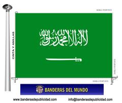 Bandera país Arabia Saudí