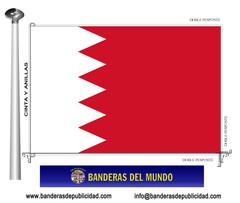 Bandera país de Bahréin