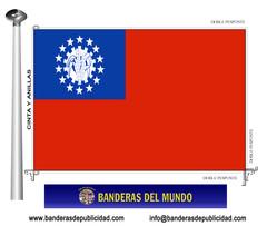Bandera país de Birmania