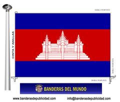 Bandera país de Camboya