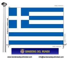 Bandera país de Grecia