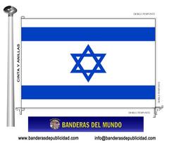 Bandera país de Israel