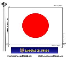 Bandera país de Japón
