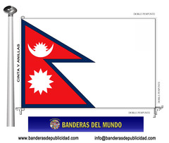 Bandera país de Nepal