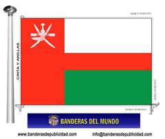 Bandera país de Omán