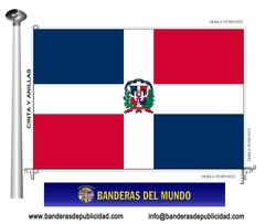 Bandera país de República Dominicana