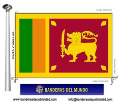Bandera país de Sri Lanka