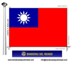 Bandera país de Taiwán