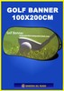 GOLF BANNER POP UP 100x200cm