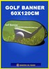 GOLF BANNER POP UP 60x120cm