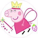 Papel Impreso Peppa Pig